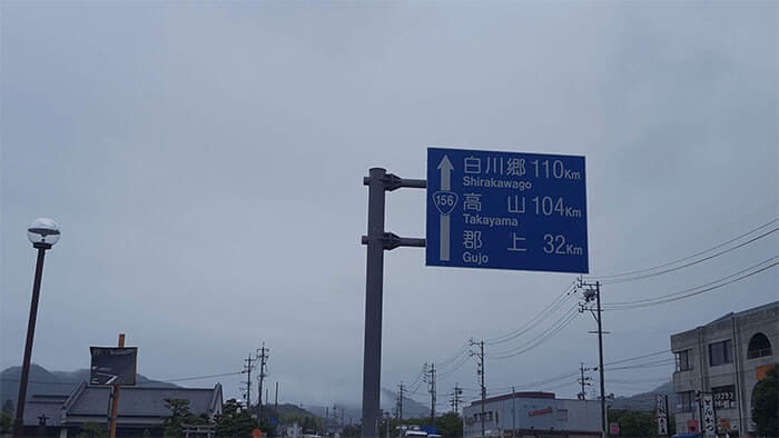 reading signs in japan