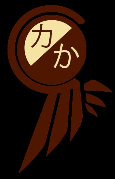 ka in katakana
