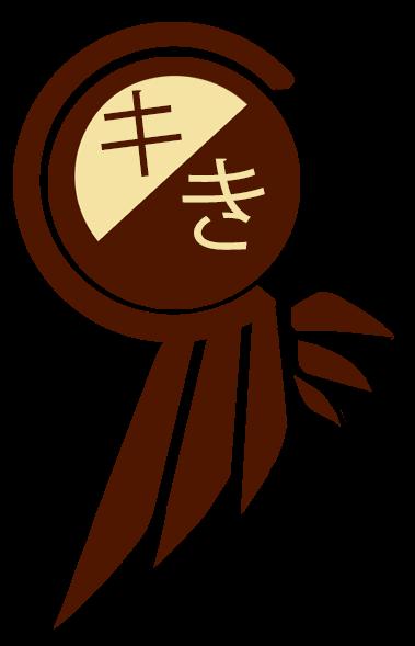 ki in katakana