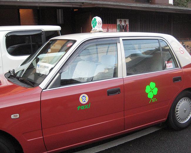 Four Leaf Clover Taxi Japan