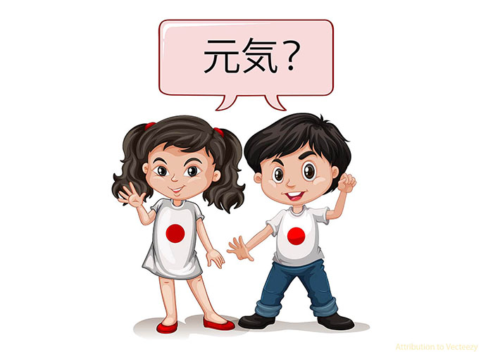 What's up in Japanese demonstration