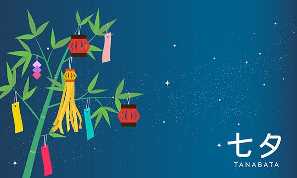 Tanabata Festival - Symbol of Hope in Japan